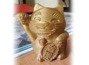 Eine chinesische Katze aus dem Vertex K8400